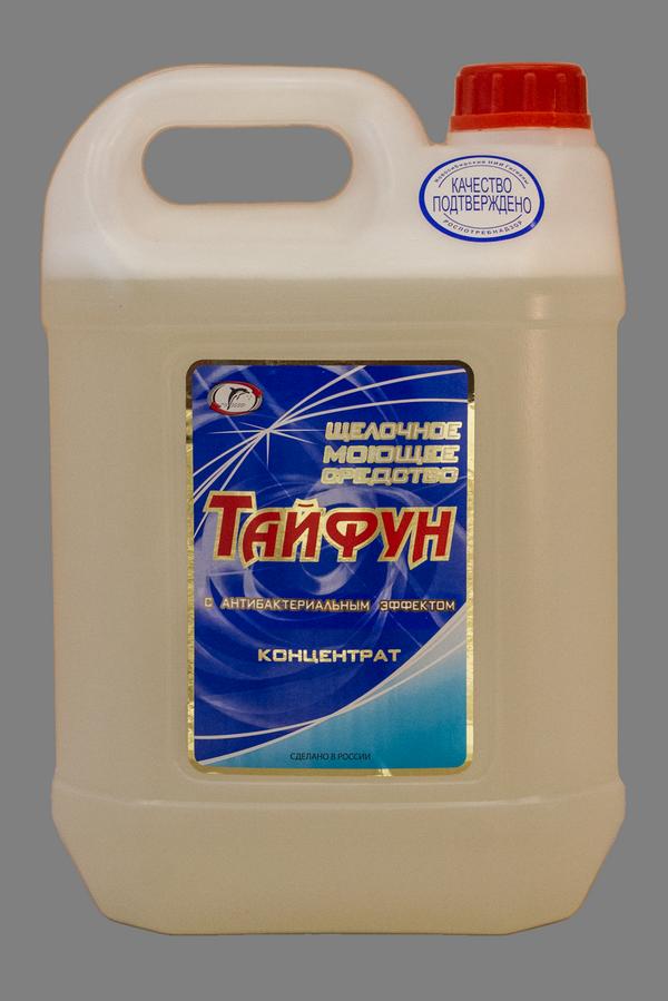«Тайфун»  Щелочное малопенное моющее средство, с антибактериальным эффектом (концентрат)