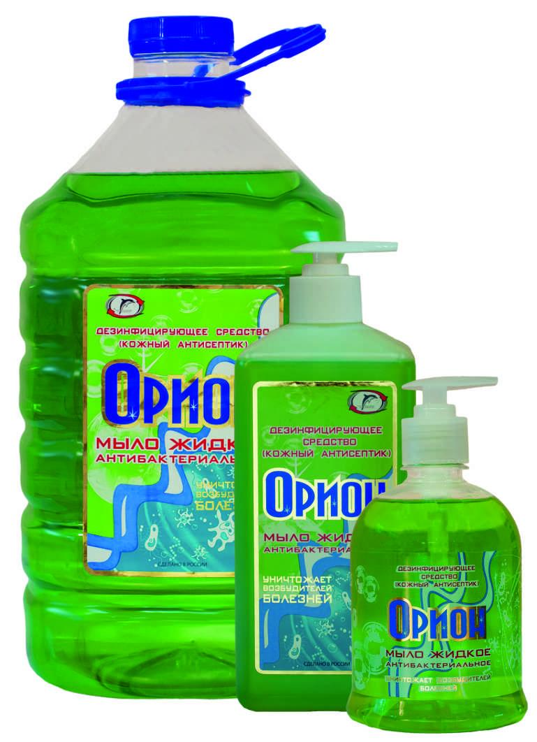 Дезинфицирующее средство (кожный антисептик) «Мыло жидкое антибактериальное «ОРИОН»