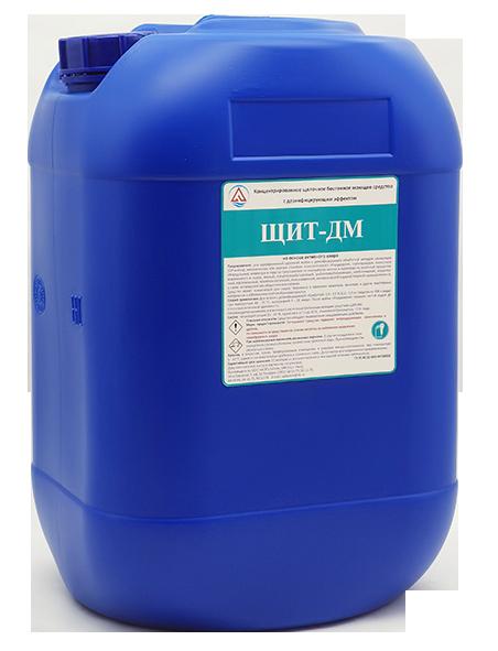 Концентрированное щелочное беспенное моющее средство с дезинфицирующем эффектом «ЩИТ-ДМ»